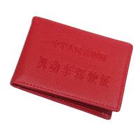 汽车驾驶证皮套真皮行驶证套机动车证件套驾照套本男女卡包夹 驾证 红色