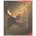 【新书店正版】车轴:一个遥远村落的新民族志 萧亮中 广西人民出版社 9787219047293