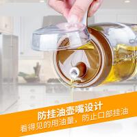 【支持礼品卡】调料盒玻璃调味罐套装厨房用品调味料收纳盒盐糖瓶罐组合装油壶 kw1