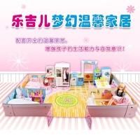 换装洋娃娃家具套装大礼盒女孩公主浴室儿童玩具别墅城堡衣柜床屋 娃娃高28CM支持全国各大商场验货