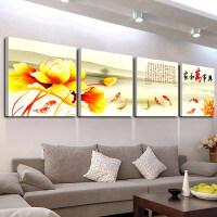 客厅装饰画 四联画沙发背景墙画字画家和万事兴无框壁画 客厅挂画
