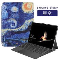 微软Surface Go保护套 10英寸二合一平板电脑皮套 支撑外壳