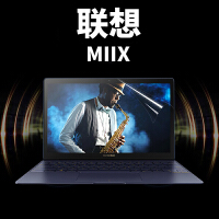 联想MIIX510 720 310 320 325 10.1寸Miix5 Pro笔记本液晶屏幕保护贴 Miix 320