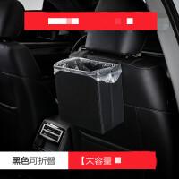 车载垃圾桶折叠车内车挂式便携式创意懒人多功能前排后排汽车用品