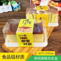 网红蛋糕盒蜂蜜蛋糕包装盒长条古早虎皮蛋糕卷盒子配贴纸100套