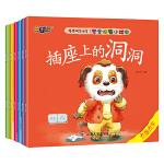 3-6岁皮皮狗生活馆-大图大字安全健康绘本(共6册)