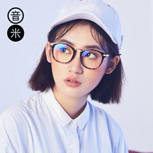 音米tr90眼镜框配眼镜近视眼镜架成品韩版潮复古眼睛素颜眼镜框2342