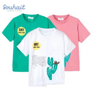 【3折价:41.7元】水孩儿souhait男童夏装T恤夏季新款短袖t恤个性不对称上衣儿童AQAXM559