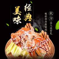 【中国优质产品馆】大闸蟹礼券4对装 公蟹3.5 母蟹2.5