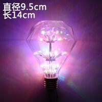 LED装饰灯泡E27大螺口家用七彩闪色满天星火柱银花创意光源 3