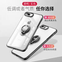 iphone8手机壳苹果7plus透明8plus自带指环支架iphone7保护壳6splus全包防摔 新品活动[收藏加