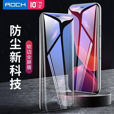 ROCK苹果钢化膜iphone11Promax手机听筒防尘全屏覆盖高清防摔全包