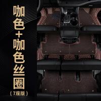 专用于丰田汉兰达脚垫全包围七座7座防水丝圈大18款2018汽车五5座