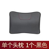 保时捷头枕真皮颈枕腰靠垫卡宴Macan帕拉梅拉718汽车用品内饰改装 头枕(带标) 黑色 1个