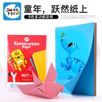 美��和�8色多功能彩�折�剪�制作材料套�bDIY手工玩具