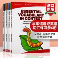 正版现货 学乐语境记英语词汇练习册6册 英文原版 Scholastic Essential Vocabulary in