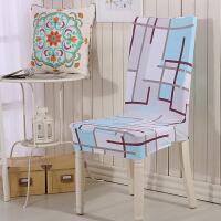 家用弹力连体餐椅套靠背椅子套罩布艺欧式简约田园座椅实木凳子罩