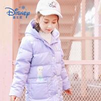 【3件3折】迪士尼冰雪奇缘童装女童冬装2018秋冬新品艾莎长款连帽羽绒服