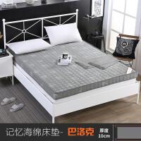 订做榻榻米床垫子1.2/1.35/1.5m/1.8X1.9*2.0×2.2米海绵床褥