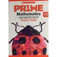 英文原版 Prime: Mathematics 1A Teacher's Guide 初级:数学1A教师指南