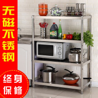 不锈钢厨房置物架4层微波炉架子落地多层蔬菜锅架碗架收纳储物架