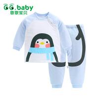 歌歌宝贝  婴儿冬季棉衣套装  薄棉宝宝内胆纯棉冬装  新生儿棉袄套装