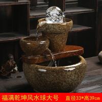 陶瓷流水摆件办公室转运球喷泉客厅加湿器现代简约轮鱼缸