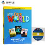 Our World Level 4-6 教学测评书 原版进口美国国家地理小学英语教材