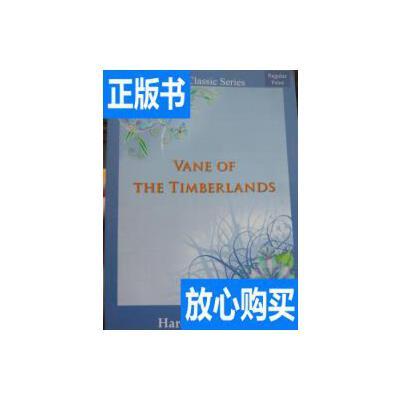 [二手旧书9成新]Vane of the Timberlands /Harold Bindloss 不详 正版旧书,放心下单,如需书籍更多信息可咨询在线客服。