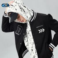 【秒杀价:299元】Discovery户外秋冬新款男休闲外套宽松运动长袖卫衣DAEG91115