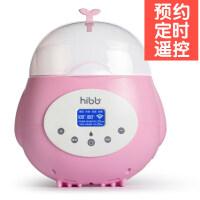 婴儿温奶器暖奶器二合一自动智能热奶恒温器加热器保温奶瓶消毒器a212