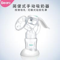 手动吸奶器手动式孕产妇简易轻便硅胶挤奶拔奶器吸力大a451