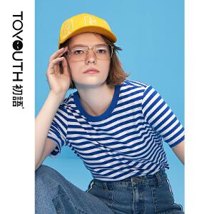 初语 2018夏季新款 休闲圆领短袖条纹t恤女简约海魂衫修身上衣