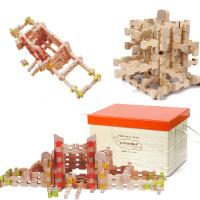 儿童玩具获奖积木玩具木制欧几里德空间拼搭男女宝宝智力玩具
