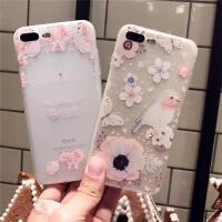 【包邮】iPhone8手机壳8plus硅胶软壳6splus手机壳iphone7硅胶套7plus保护套唯美苹果6s软硅胶