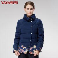 鸭鸭2015秋冬新品发布 民族风印花羽绒服女短款中老年妈妈B-5533