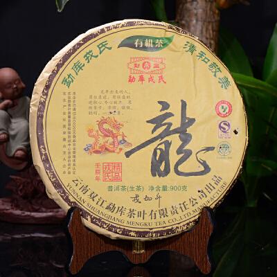 单片【800年树龄纯料古树茶】2012年勐库戎氏生肖饼-龙普洱生茶七子饼 900克/片
