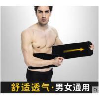 护腰带加宽健身腰部护具运动护腰带男女束腰收腹带篮球跑步训练深蹲硬拉