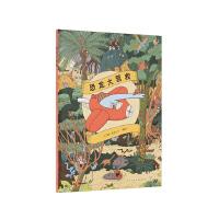 《恐龙大营救》练眼神系列,和恐龙一起找到迷路的朋友,读小库3-6岁绘本