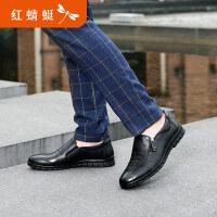红蜻蜓真皮男鞋春季新款正品休闲鞋男商务皮鞋子男软底驾车鞋