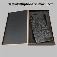 兰博基尼锻造碳纤维iPhone xs max手机套超薄碳纤维手机壳 对角乱纹 MAX 6.5寸