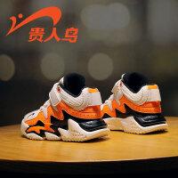 【品牌�惠:79元】�F人�B�和�鞋子2020冬季新款男童二棉鞋加�q中大童男孩冬鞋薄�q潮