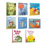 徐鲁原创图画书系列:带孩子感受美和爱(共8册)