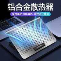 酷睿冰尊A18笔记本电脑散热器底座14寸15.6寸手提电脑支架铝合金kb6