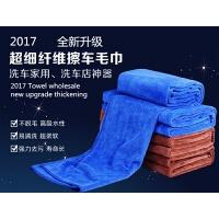 汽车专用毛巾吸水加厚不掉毛洗车布擦车巾超细纤维大号小号抹布