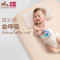 欧孕彩棉婴儿隔尿垫夏季宝宝尿垫防水透气儿童纯棉可洗床垫