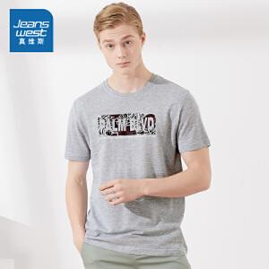 [尾品汇价:38.9元,20日10点-25日10点]真维斯男装夏装圆领印花短袖T恤潮