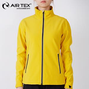 AIRTEX亚特户外秋冬新品女士软壳衣防风保暖外套防水透气抓绒衣