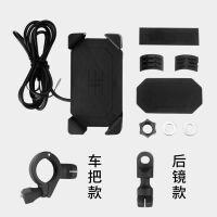 摩托车手机支架USB充电防水外卖固定架GPS导航仪山地车自行车载夹