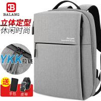 巴朗双肩包简约休闲多功能潮流旅行背包学生书包男商务电脑包时尚